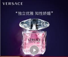 范思哲(VERSACE)晶钻女用香水 30ml