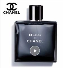 【专柜正品】香奈儿(Chanel)香水蔚蓝男士香水 魅力持久BLEU淡香水/浓香水 淡香100ml