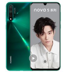 华为 HUAWEI nova 5 Pro